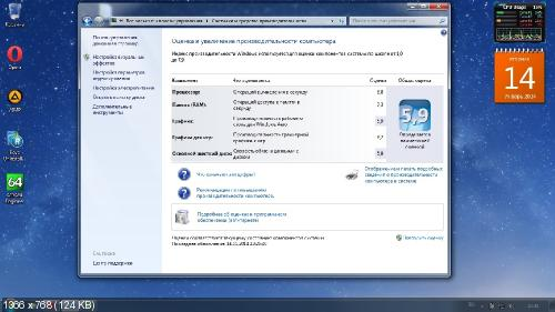 Windows 7 Rose 7 SG™ 2014.01 Next to Mars (32bit+64bit) (2014) [Eng / Rus]