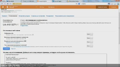 SEO с гарантией результата PLATINUM (2013) Видеокурсы