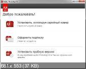 Adobe InCopy CC 9.2