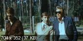 Подарки по телефону (1977) DVDRip
