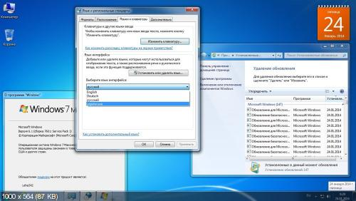 Windows 7 SP1 AIO 48in2 x86/x64 IE11 Jan2014 (ENG/RUS/GER/UKR)