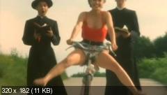 ������� / Frivolous Lola / Monella (1998) DVDRip /  ���