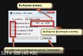 Lamer ХР Update (RUS/2014)