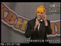 http://i57.fastpic.ru/thumb/2014/0129/4e/60a6a939669f5bc3c5fb4af15417594e.jpeg