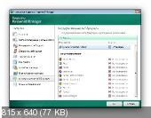 Kaspersky Password Manager 5.0.0.179