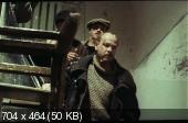 Из ада в ад (1997) DVDRip