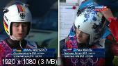 XXII Зимниe Олимпийскиe игры. Санный спорт. Женщины. 4-я попытка [Россия HD] [11.02] (2014) HDTV 1080i