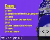 http://i57.fastpic.ru/thumb/2014/0215/95/d3e6e91da652c1a26304bfd202abce95.jpeg