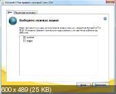 Microsoft Office 2010 Professional Plus + Visio Premium + Project / Standard 14.0.7113.5005 SP2