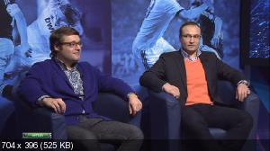 ������. ���� ��������� 2013-2014. 1/8 ������. ������ �����. ����� ������ [18.02] (2014) HDTVRip