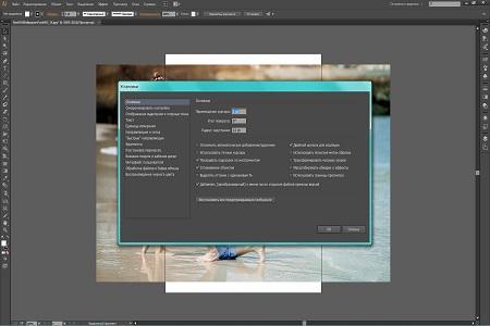 Adobe Illustrator CC v.17.1.0, JFK2005 Rus