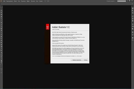 Adobe Illustrator CC v.17.1.0, JFK2005 Rus