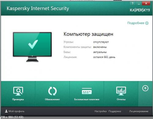 Kaspersky Internet Security 2014 14.0.0.4651 (B) [China Mod] (2014) РС | RePack by ABISMAL Cor