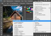 Adobe Photoshop Portable 14.2.1 Lite Multilingual (PAF)