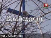http://i57.fastpic.ru/thumb/2014/0228/1c/321b1552a6c2febc05e0db164a30311c.jpeg