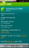 DRWEB-PRO-9.00.1 КЛЮЧ СКАЧАТЬ БЕСПЛАТНО