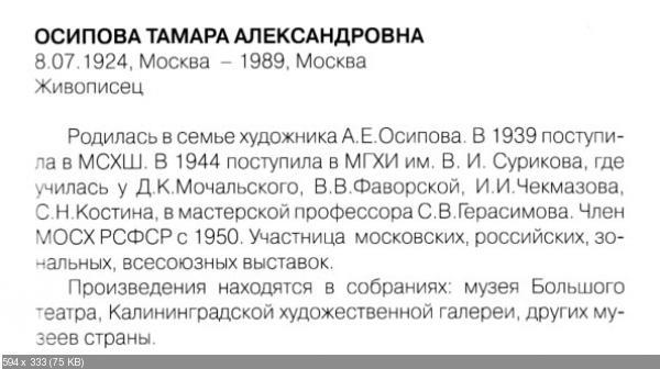 http://i57.fastpic.ru/thumb/2014/0308/9a/0309a84af86424c11a7be14be1cdec9a.jpeg