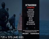 Капитан Филлипс / Captain Phillips  (2013) DVD9 от New-Team | Лицензия