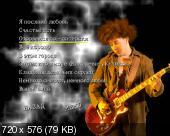 http://i57.fastpic.ru/thumb/2014/0315/42/724a7b7b820aea57ab6d657935212042.jpeg