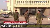 Новости. 19.30 [LifeNews] [15.03] (2014) IPTVRip 480p | 50 FPS
