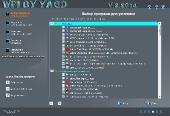 WPI by Yagd Lite v.3.1 (x86/x64/19.03.2014/RUS)