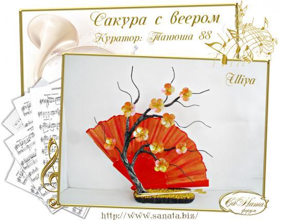 Награды Uliya 3a2a538f5e63729bb1b45df7ebf70c0f