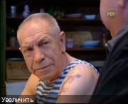 http://i57.fastpic.ru/thumb/2014/0327/5f/e42c5f0d3a160ff60bce4fc9e734795f.jpeg