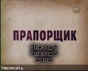 http://i57.fastpic.ru/thumb/2014/0327/85/c7f7717c021c9d5da893252e31c87685.jpeg