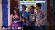 Волшебники из Вэйверли Плэйс [4 сезон: 1-29 серии из 29] (2010) WEB-DLRip
