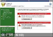 Registry Life 1.69 Portable + Руководство по программе
