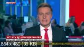 Новости. 11.00 [LifeNews] [30.03] (2014) IPTVRip 480p