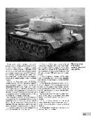 Т-44 и другие наследники «тридцатьчетверки» (2013) PDF