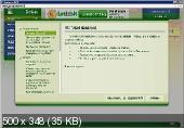SkyMonk Client 2.24 Portable - ���������� ���������� ������