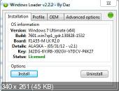 Windows Loader 2.2.2 By DAZ + WAT Fix