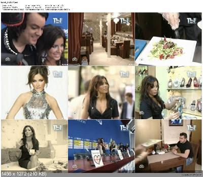 http://i57.fastpic.ru/thumb/2014/0403/e7/125cd39f64301e830ea7a590fe65a4e7.jpeg
