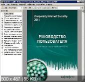 Sumatra PDF prerelease 2.5.8671 Portable (x86)