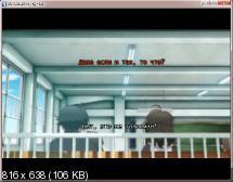 �������� ��� HQ /  School Days HQ (2010) PC