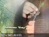 http://i57.fastpic.ru/thumb/2014/0410/06/8573a9b86da31a8ef2c69a9c6c7ba706.jpeg
