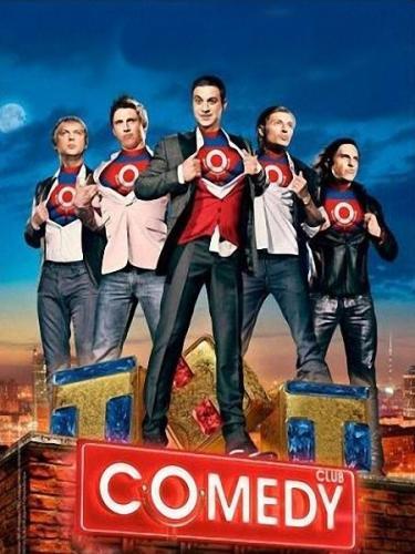Comedy Club (Эфир от 11.04.2014)