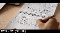Будто проделать мультфильм. Обучающий направление (2014)