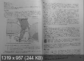 http://i57.fastpic.ru/thumb/2014/0417/33/8d0d8fbe80f09e5db0e8c364b85cfa33.jpeg