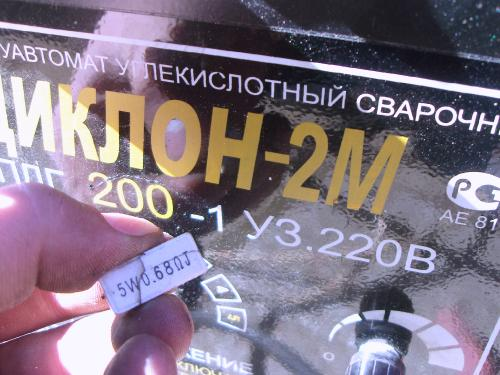 полуавтомат ПДГ-200,
