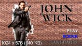 Джон Уик / John Wick (2014) DVD-9 | DUB | AVO
