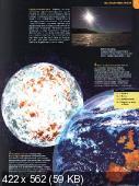 Натела Ярошенко - Только факты. Необходимая информация всегда под рукой. 2-е издание (2008)