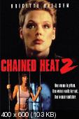������� �� �������� 2 / Chained Heat 2 (1993) DVDRip | Sub