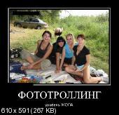 Подборка демотиваторов №132(2015)