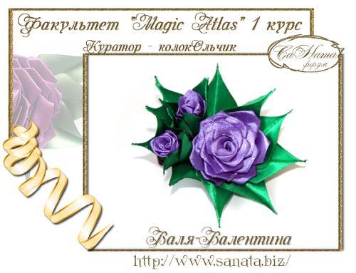 """Лучшая работа Факультета """"Magic Аtlas"""" F2aeb351b1fca993dd5b949134702b48"""