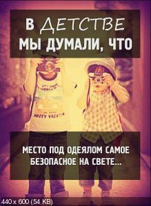 http://i57.fastpic.ru/thumb/2015/0212/09/f7f2b80fb720520de6c47449a55da809.jpeg