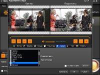 Bigasoft Total Video Converter 4.5.3.5518 Portable Rus
