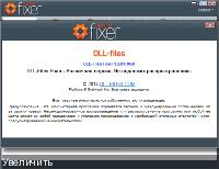 Dll-Files Fixer 3.2.81.3050 RePack by Diakov [Multi/Rus]